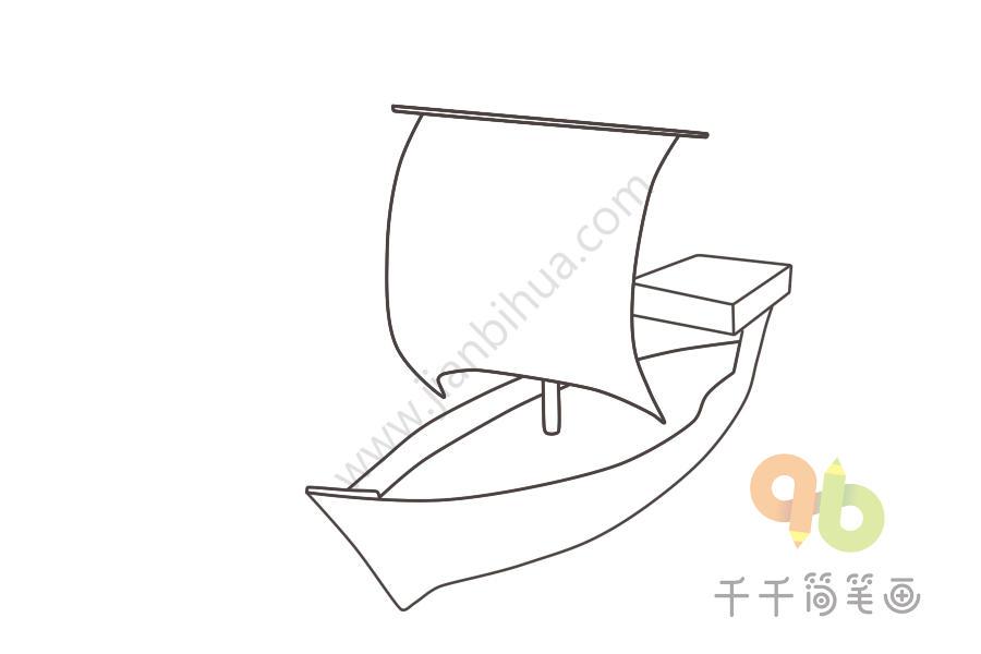 中世纪帆船简步骤笔画图宝马g丅5系图片