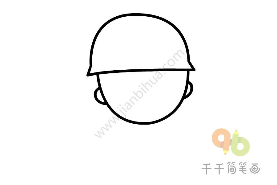 戴安全帽建筑工人简笔画