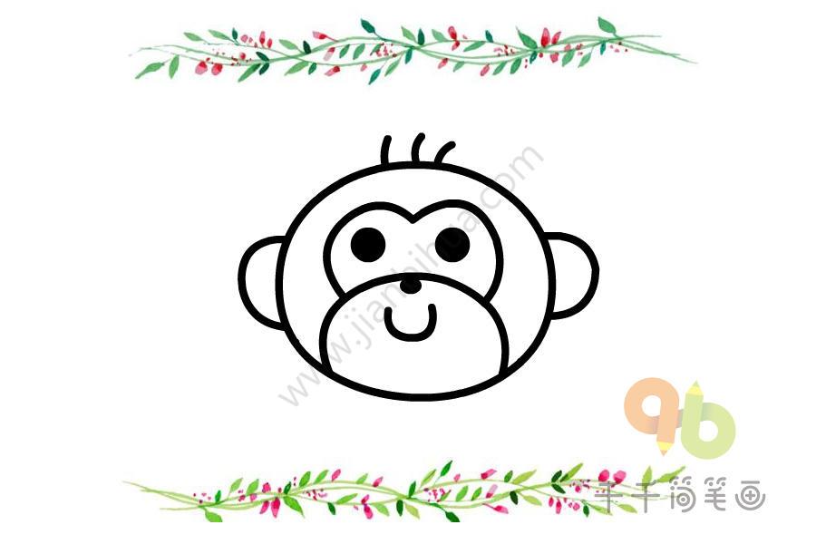 卡通猴子头像简笔画_猴子头像表情包简笔画怎么画_表情包