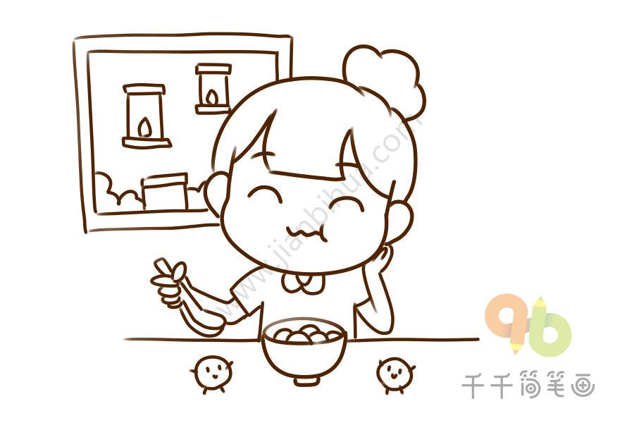 元宵节吃汤圆的小女孩简笔画完成!