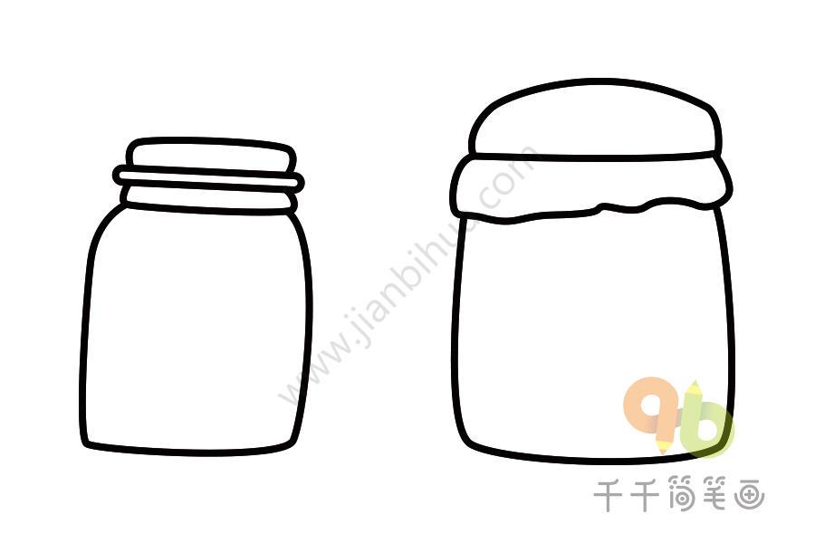 瓶瓶罐罐简笔画