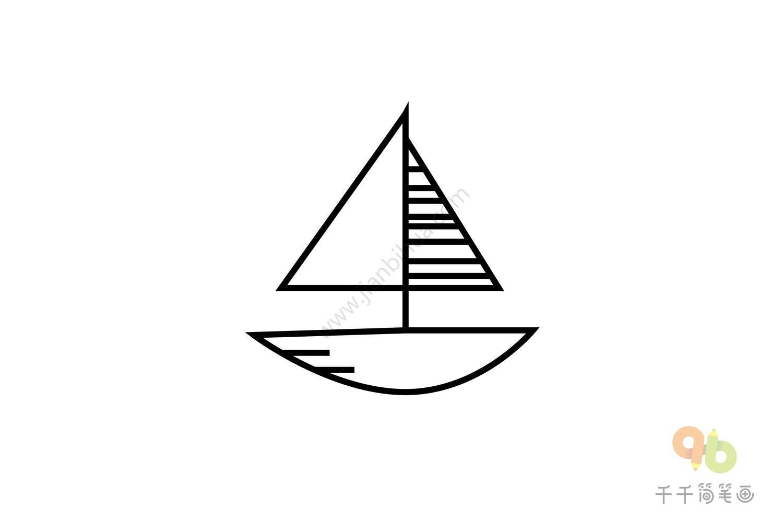 古代船的简笔画小帆船