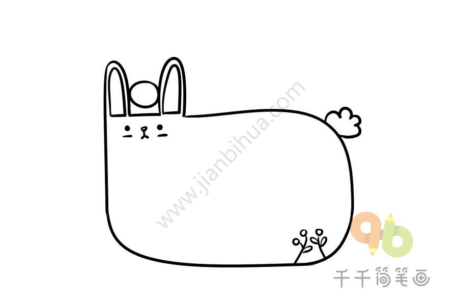 小兔边框简笔画