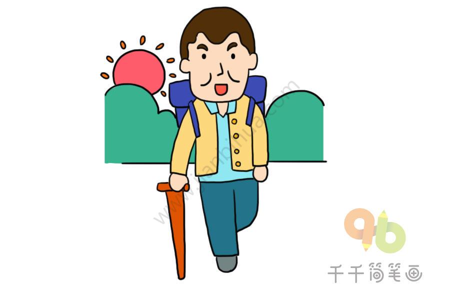 幼儿园关于重阳节的简笔画_重阳节简笔画大全_重阳节