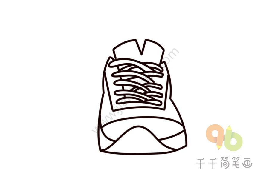男生球鞋简笔画