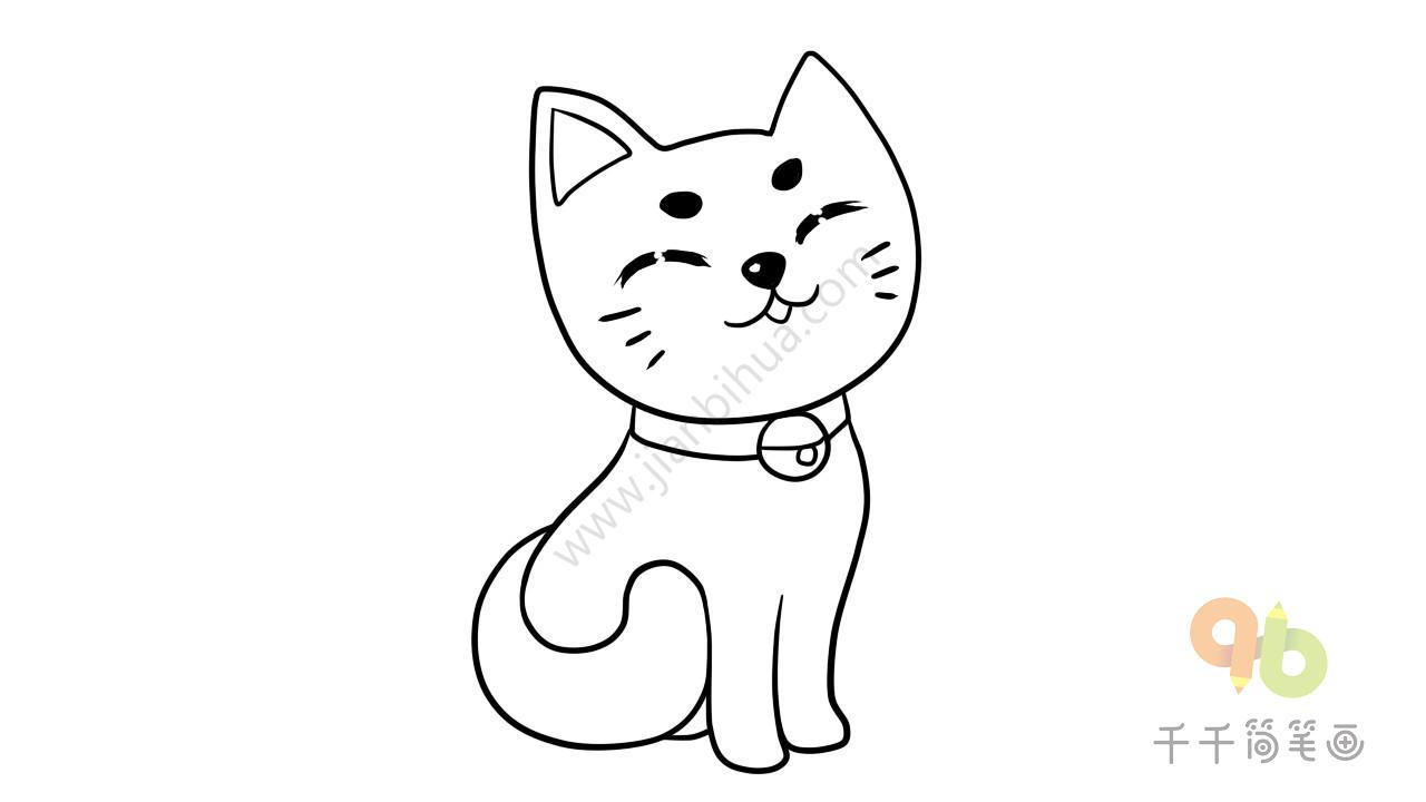 笑眯眯的小猫简笔画