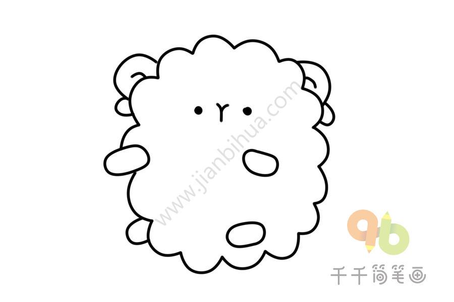 小绵羊简笔画图片教程