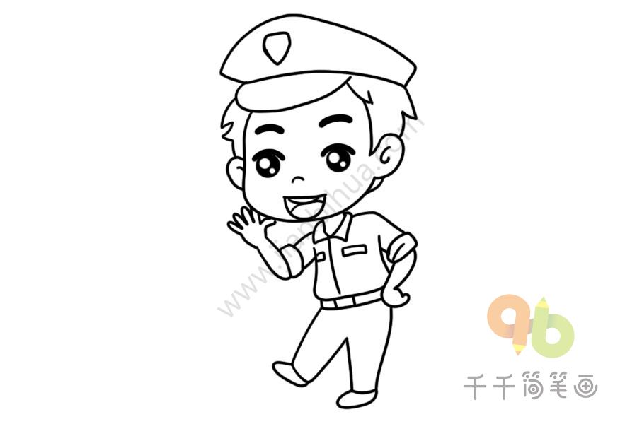 警察简笔画如何画