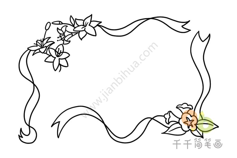 花朵边框简笔画.