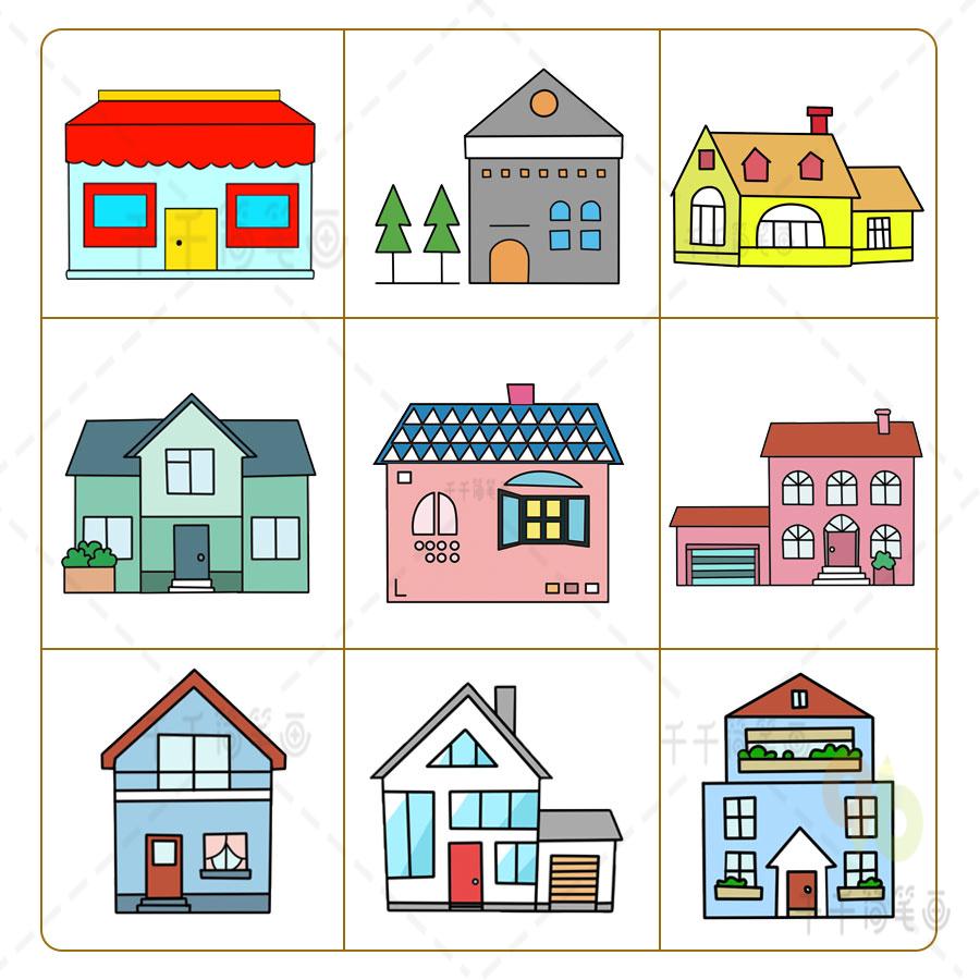 小猴子简笔画画法_各种造型奇特的房子简笔画素材图片 学会了教小朋友_素材图片