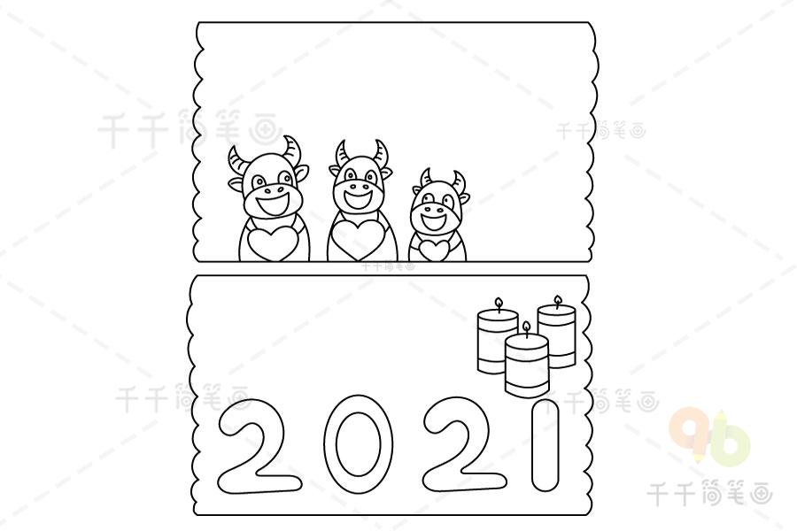 儿歌祝你新年快乐_2021贺卡 祝大家新年快乐_贺卡