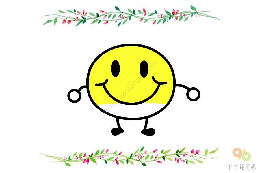笑脸头像表情包简笔画