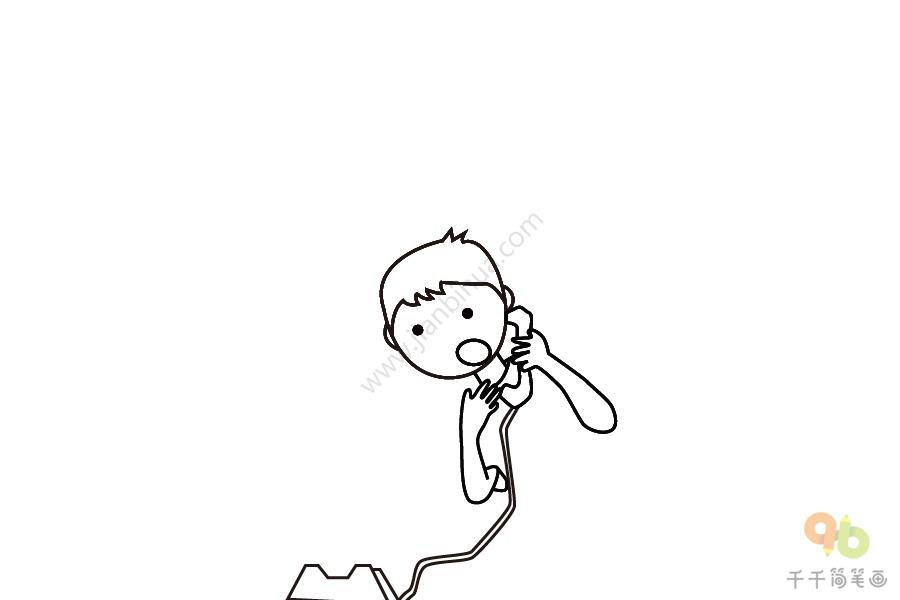 拨打119电话简笔画