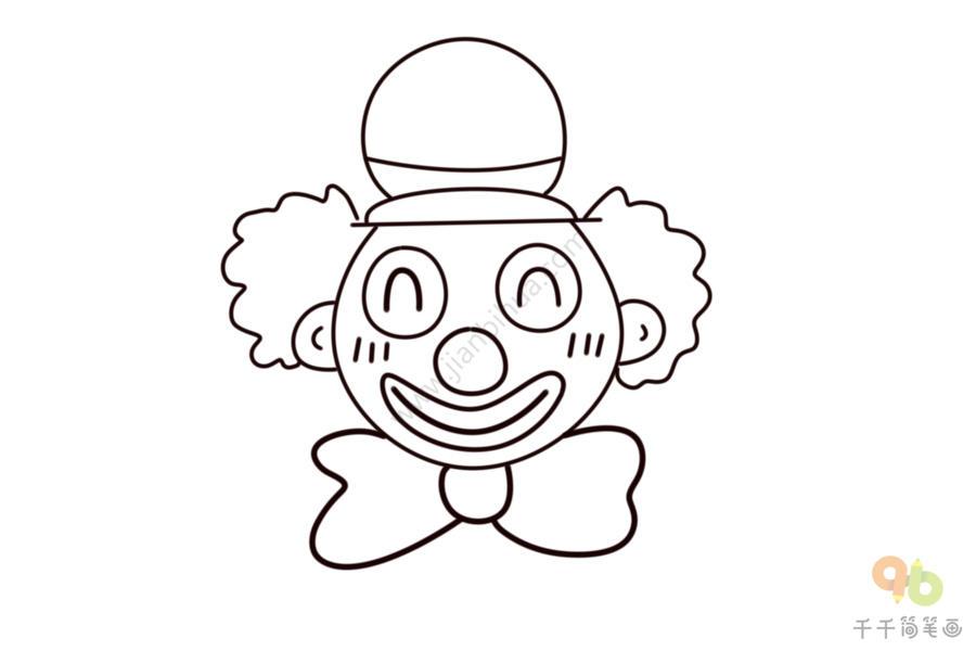 笑脸小丑简笔画