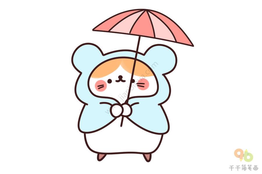 雨伞雨衣在手 我不怕 仓鼠简笔画