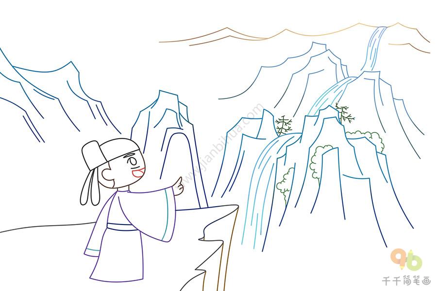 儿童蜻蜓图画_古诗望庐山瀑布配画简笔画_古诗简笔画