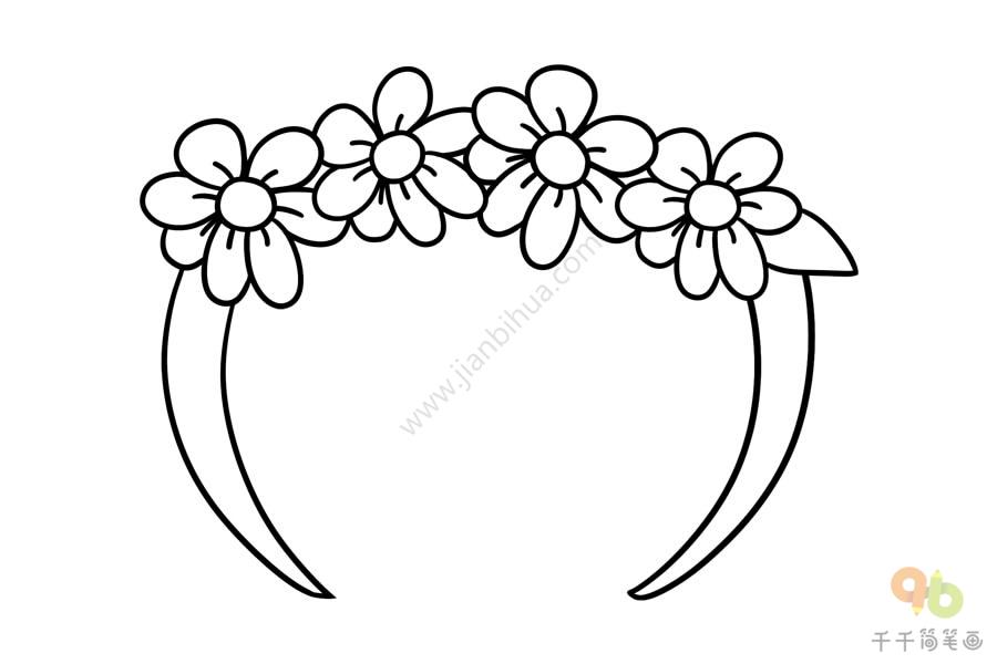 漂亮的花朵发箍简笔画