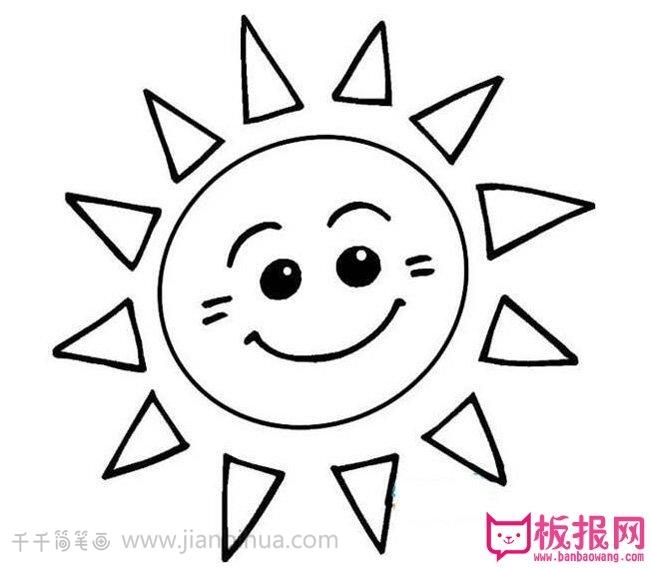 表情 太阳的26种画法,超乎你的想象 天气 千千简笔画移动版 表情