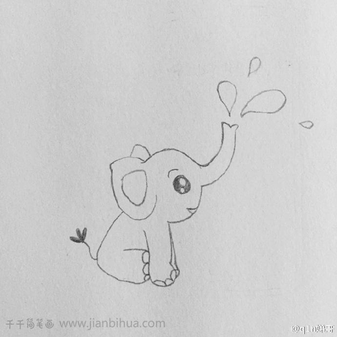 小象喷水简笔画