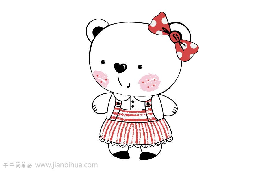 小熊简笔画教程视频_穿小花裙的小熊简笔画_陆地动物