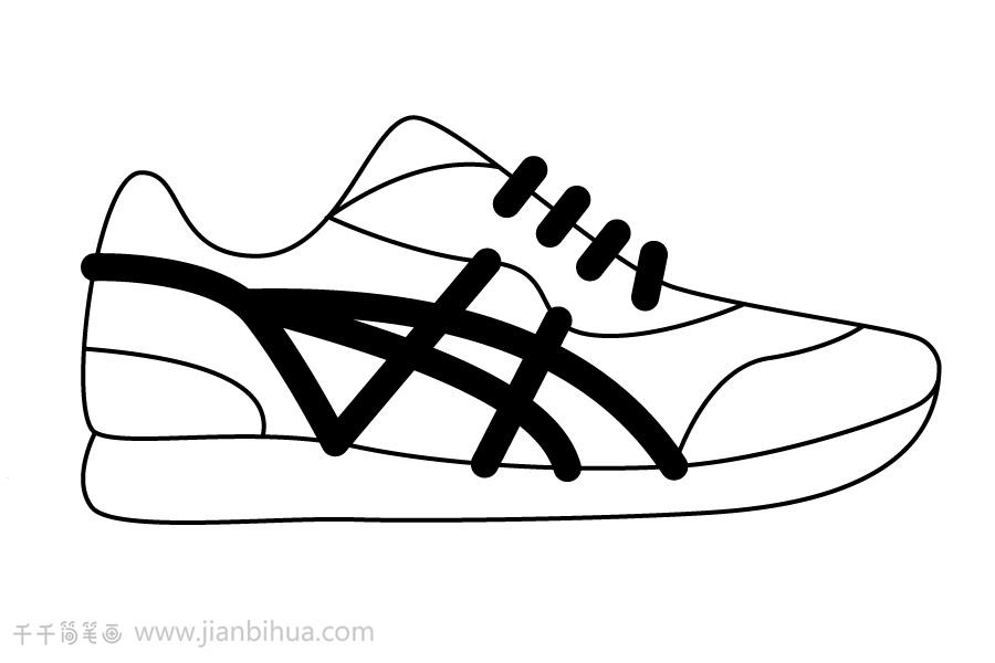 教你画运动鞋简笔画